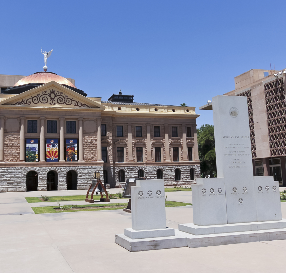 Arizona State Capitol museum and Arizona House of Representatives buildings as seen from a distance